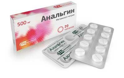 таблетки Анальгин