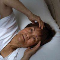 бабушка не спит